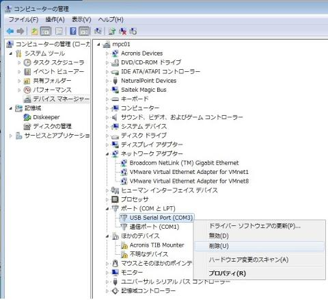 capt_0007_20130901121711e39.jpg