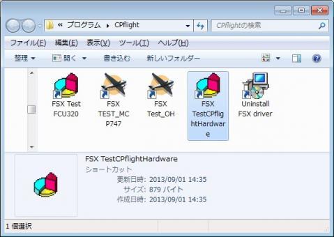capt_0010_2013090115445665c.jpg