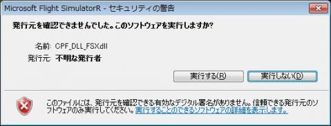 capt_0016_2013090115593096a.jpg