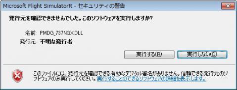 capt_0017.jpg