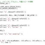 【rfactor2】 プラグイン開発12 – コドライバー04 –