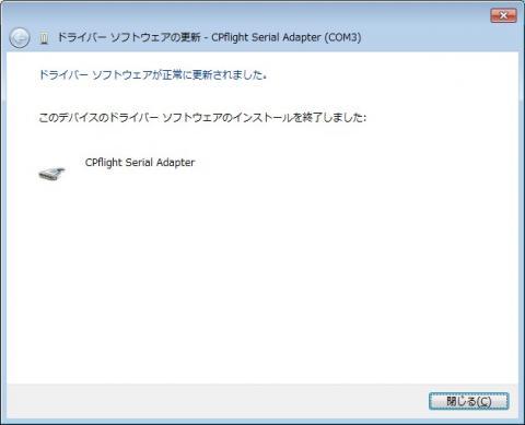 capt_0023.jpg