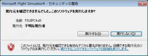 capt_0025_20130901163247291.jpg