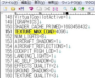 capt_003_20130210000651.jpg