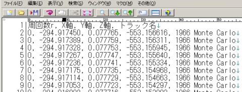 capt_004_20120416225621.jpg