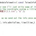 【rfactor2】 プラグイン開発5 – テレメトリー1 –