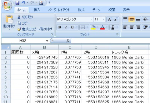 capt_005_20120416225819.jpg