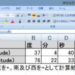 Prepar3D v2 日本語環境で動かない理由を調査