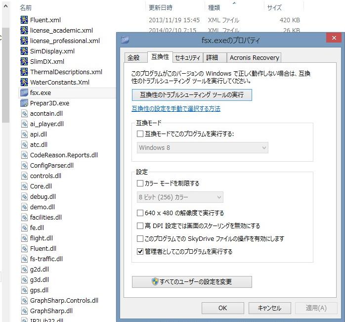 Perpar3D v2 シーナーリーの登録とSimConnect利用アドオン