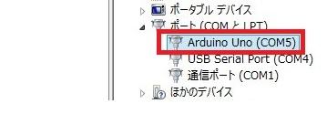 arduino03