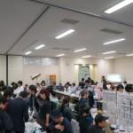 東京とびもの学会 2015年