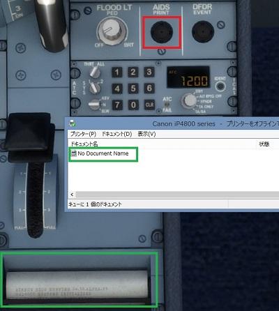a320-printer02