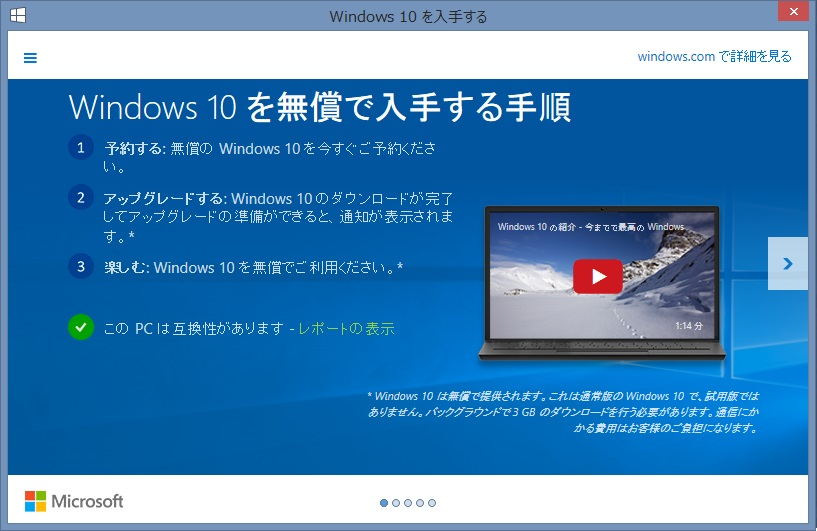 windows10-00