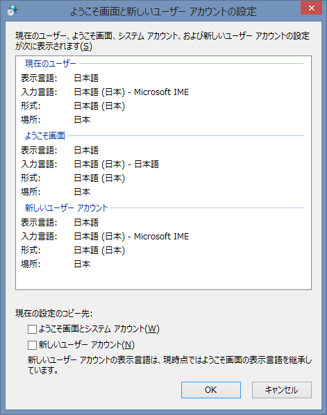 windows10-09