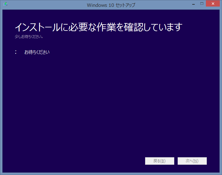 windows10-10