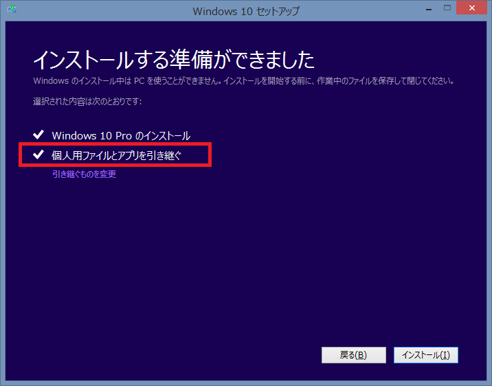 windows10-11
