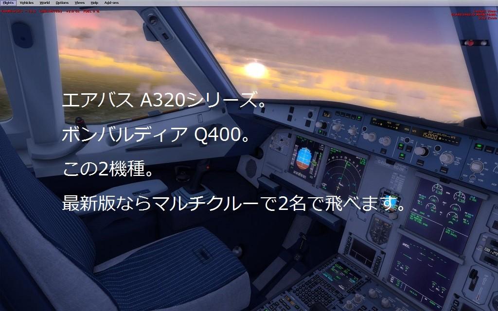 multia320q400