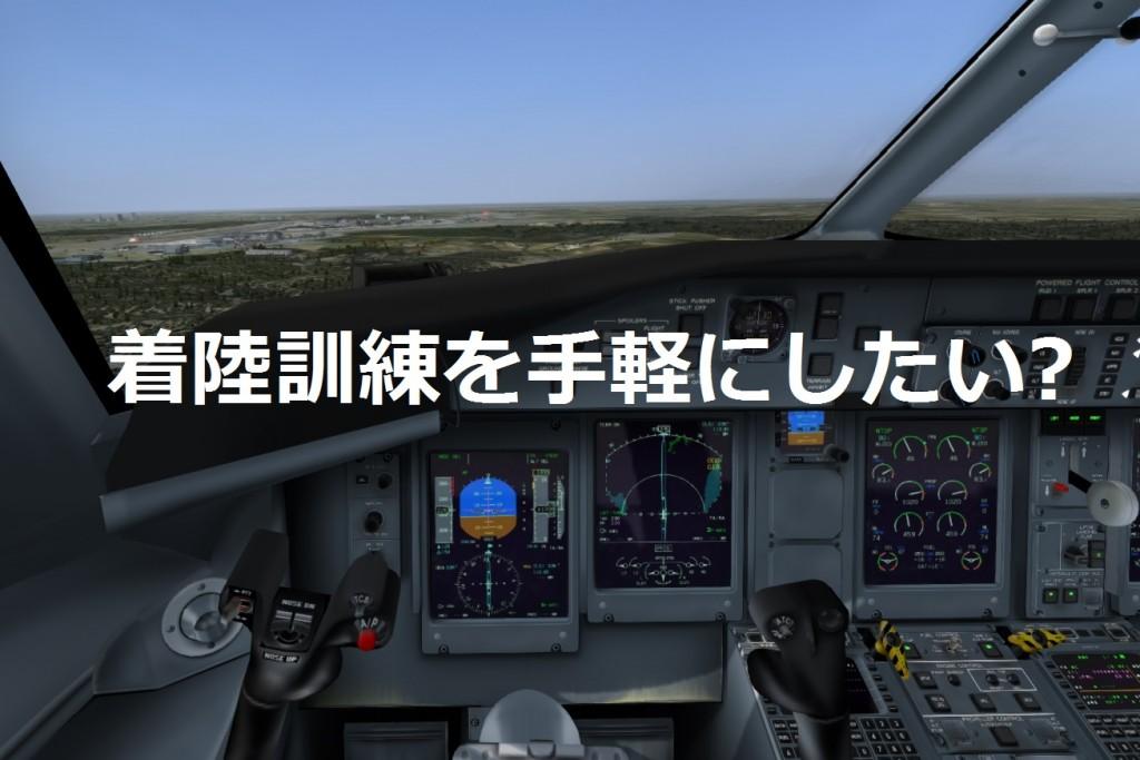 fsipanel-landing99