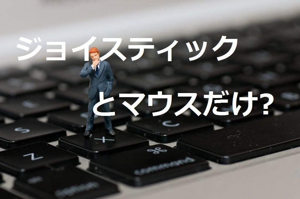 ashinari01