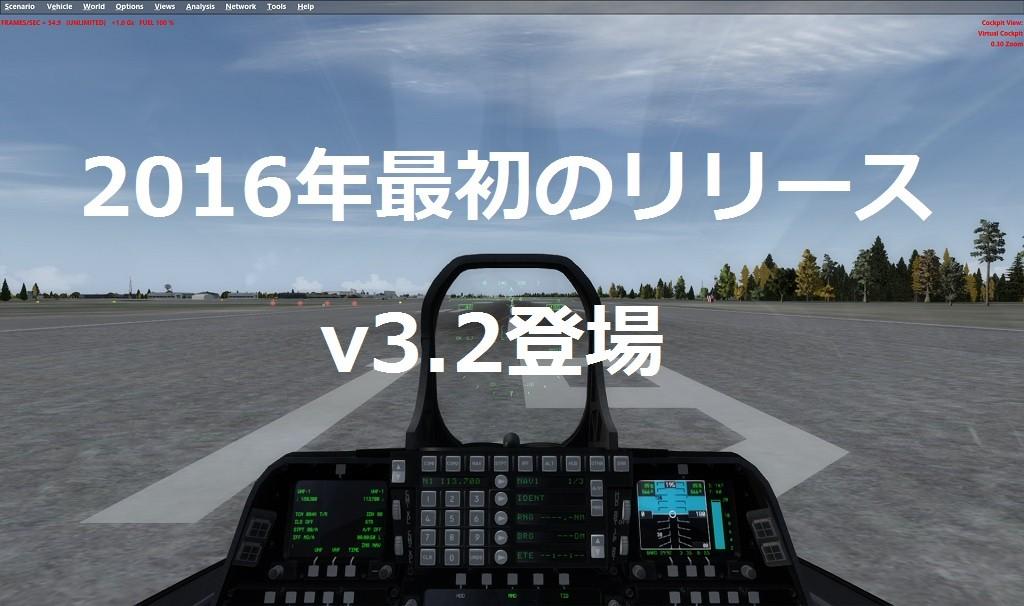 p3dv31-05