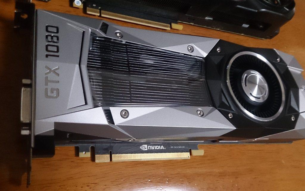 g1080-11