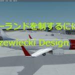 空港アドオン その53 「Polish Airports vol.1 X DRZEWIECKI DESIGN版」