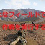 ARMA3: フラシム戦術部
