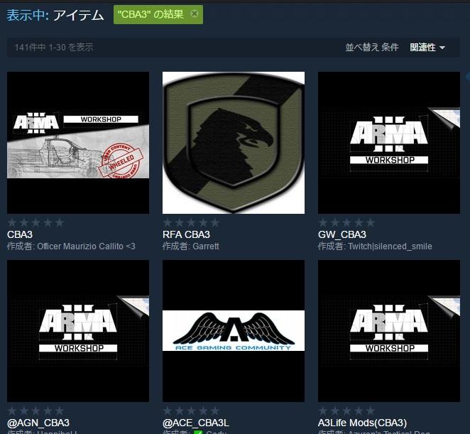 ARMA3: フラシム戦術部   Simulator Laboratory